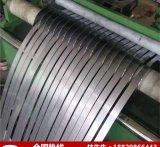 Cold Rolld 2b /Ba SUS304 Bande en acier inoxydable