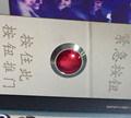 Carte de contrôle à distance Interaged Interrupteur bouton poussoir de verrouillage