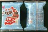 Brot-horizontale Kissen-Verpackungsmaschine (ZP420)