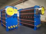 高熱の転送の効率の版の蒸化器のシステムか単位