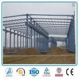 낮은 Prefabricated 강철 저장 건물 장비 가격