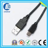 cabo de alta velocidade de 1080P HDMI (HITEK-55)