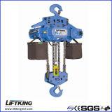 Alto alzamiento de cadena eléctrico estándar con fuertes ganchos forjado