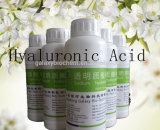 クリーム色のしわを白くする皮の表面スキンケアのためのHyaluronic酸の血清はまたはHyaluronic酸保湿する