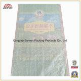 Sacchetto laminato del seme tessuto pp della plastica della pellicola di BOPP