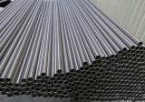 ステンレス鋼の継ぎ目が無い管及び管202