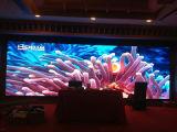 Innen-LED-Bildschirmanzeige von P5 mit Qualität