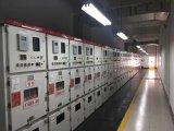 조밀한 변압기 동력 변전소