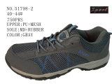 Numéro 51798 couleurs de hausse de Fou des prix des chaussures courantes des hommes bonnes