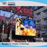 널 P8 옥외 LED 스크린을 광고하는 매우 가벼운 발광 다이오드 표시