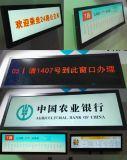 32 шина дюйма HD LCD крытая рекламируя индикацию штанги