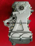 Wuling Hongguang C14エンジン