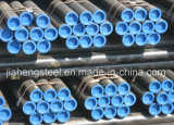 Труба углерода высокого качества стальная