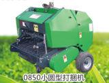 セリウムによって証明されるトラクターによって取付けられる小型円形の干し草の梱包機を使用して農場