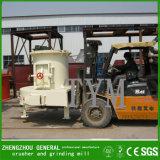 Pulverizer стана порошка известняка супер штрафа давления Henan оборудование высокого минируя