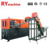 Máquina de moldeo por soplado 1.5L2l de la máquina de moldeo por soplado