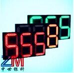 Temporizzatore di conto alla rovescia di traffico di alta luminosità LED/tester di conto alla rovescia