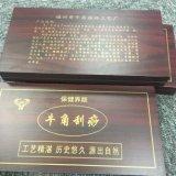 Gevoelige Verpakking van os-Hoorn de Hulpmiddelen van Guasha van de Raad van Guasha