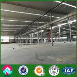 高品質の低価格の鉄骨構造の倉庫