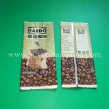 習慣は250グラムコーヒーバッグの高品質を中間密封した