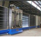 低いE絶縁のガラス機械/完全自動縦の低いE絶縁のガラス平らな押す機械