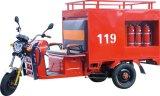電気消防士の三輪車の//の最小の電気火のタックの///の特別な電気三輪車