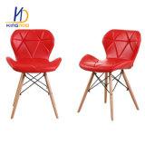 Eames Cadeira borboleta