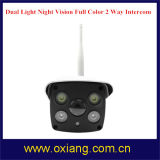 Farbenreiches Video H.-264 RekordWiFi intelligente intelligente IP-Kamera CCTV-Kamera IR-P2p WiFi
