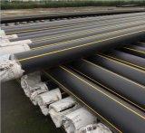 Tubo confiable del PE de la característica para el suministro de gas