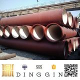 cement Lined Di Pipe Class C
