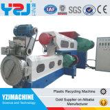 prix d'usine Yzj Déchets de plastique granulateur