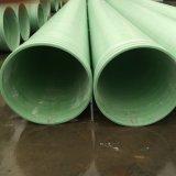 Prezzo composito del tubo delle acque luride della vetroresina di GRP