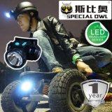 1W 2W LED Headlamp 1PC Batterie au lithium rechargeable puissant faisceau de lumière flottant Light, Fishing Light
