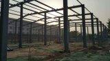 Легкие стальные конструкции здание с металлической кровли