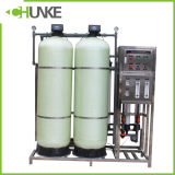 Chunke Water Purification System Water Treatment Equipment 2000L/H