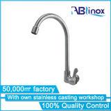 Robinet / mélangeur / robinet de cuisine en acier inoxydable de haute qualité (AB112)