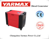 Yarmaxの一義的な冷却装置の超無声発電機
