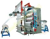 Calandra Máquinas Têxteis com a realização de Espelho/rolete de óleo de algodão/rolete tensor/ rolo de lã/ Rolete de Nylon