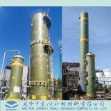 Abgas-Sauger der FRP Reinigung-Tower/FRP