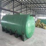 FRP GRP 식용 기름 저장 탱크/수송 탱크