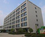 Costruzione chiara prefabbricata della struttura d'acciaio per il centro d'istruzione del banco (KXD-SSW143)