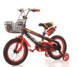 아이 자전거 GS-01A