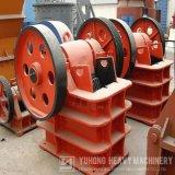 Frantoio a mascella della macchina di marca del Henan Yuhong per lo schiacciamento del minerale metallifero