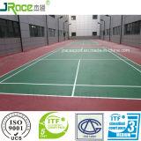 Высокопроизводительное заволакивание суда Badminton резиновый