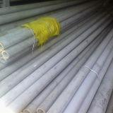 Monel K-500の管か棒または版またはワイヤー(N05500)との