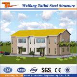 강철 구조물 건물 조립식 가옥 집이 중국에 의하여 루완다에게 했다