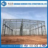 Китайский промышленного дизайна Сборные стальные здания пролито
