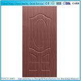 Noyer sombre naturel Soor solide panneau de porte de la peau du contreplaqué moulé