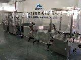 Plastikspritze-füllender Produktionszweig