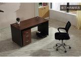 MDF 사무용 가구 책상 사무실 테이블 책상